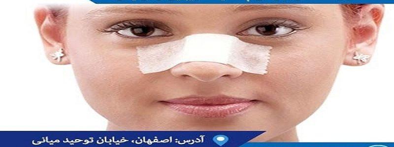 تاثیر ضخامت پوست بینی در جراحی بینی؟